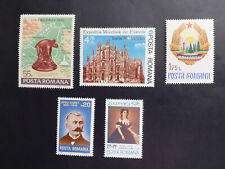 1976 -Romania - Various Series, Mi. 3342, 3349, 3364, 3381, 3388 ,Mnh
