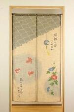 Vorhang,Hergestellt in Japan,Noren,Meister Vorhang,Goldfisch,Windspiele,Sommer