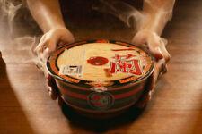 ICHIRAN RAMEN BOWL NOODLE PORK FLAVOR JAPAN 一蘭豚骨拉麵杯麵