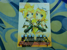 Vocaloid Kagamine Rin & Len Graphics Character Collection: CV02 [Chinese Ver]