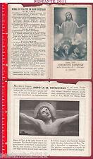 2015 SANTINO HOLY CARD GESù EUCARESTIA SS. SACRAMENTO COMUNIONE PASQUALE CHERSO