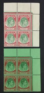 MOMEN: MALAYA STRAITS SG #291-292 BLOCKS 1938 MINT OG 7NH/1H £311+ LOT #62454