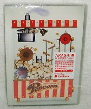 Arashi LIVE TOUR Popcorn Taiwan 2-DVD+folded poster (Normal Edition)
