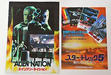 Alien Nation  Movie  Press Booklet -JAPANESE + Star Trek V  Promo Sheet