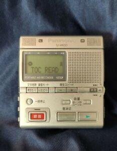 Panasonic SJ-MR50 MiniDisc MD Grabador Portátil Minidisc MDLP (Raro)