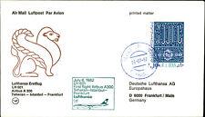 LUFTHANSA LH Erstflug Airbus Teheran Istanbul Frankfurt Briefmarken Stamps 1982