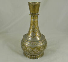 Antique Indo Persian Bronze Brass Bottle Drinking Vessel Engraved Mixed Metals