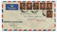 Kuwait airmail cover to Zurich Switzerland 1954 s/scan