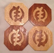 Set Of 4 Wooden Inlayed Coasters Octagon