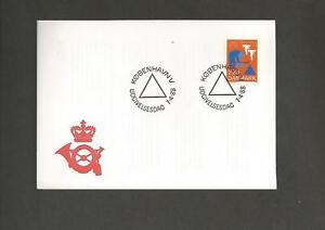 DENMARK - 1988 The 50th Anniversary of Danish Civil Defence   - FIRST DAY COVER