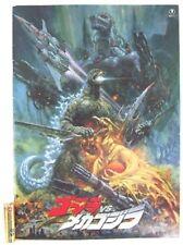 GODZILLA vs MECHAGODZILLA Movie Pamphlet TOKUSATSU RARE