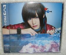 J-POP PIKO Koto no Ha 2013 Taiwan Ltd CD+DVD (Kotonoha)