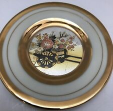 The Art of Chokin Plate Japanese - 24 K Gold Edged Japan - Collectible