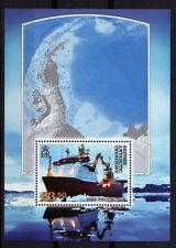 Elizabeth II (1952-Now) Ships, Boats British Sheets Stamps