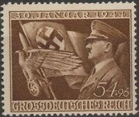 Stamp Germany Mi 865 Sc B252 1944 WW2 Fascism War Era Hitler Eagle Flag MNH