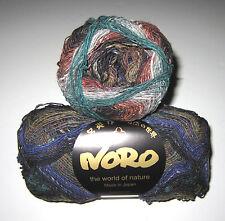 100 gram ball of NORO TAIYO SOCK cotton silk wool knitting yarn color #22