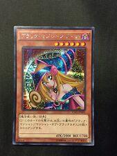 Yugioh 15ax-JPM01 Dark Magician Girl Secret Rare Japanese