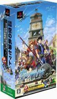 USED PSP PlayStation Portable Eiyuu Densetsu: Sora no Kiseki Set