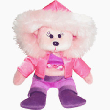 """SKANSEN BEANIE KID """"JAY-LEE  THE BEAR  PREMIER EXCLUSIVE MINT WITH MINT TAG"""