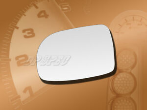 PILOT MI-1036 REPLACEMENT DRIVER SIDE MIRROR GLASS FOR FORD WINDSTAR
