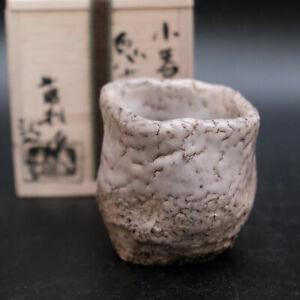 0204f  Koharu Fujimura Japanese Hagiyaki ware pottery Onihagi Sake Cup with Box