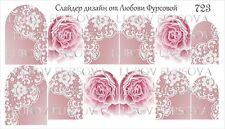 Wasser Wraps Transfer Nagel Sticker Tattoo Aufkleber Sleider von Fursova 723