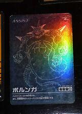 DRAGON BALL Z DBZ DATA BAKURETSU IMPACT CARD CARDDASS PRISM CARTE GM-001 NM-