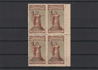 Paris Universal Exposition Mint Never Hinged Stamps Block Ref 27257