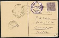 BHUTAN 10 Ch + 5 Ch. 1978 SURCHARGED USED POSTAGE DUE PC POSTAL CARD STATIONERY