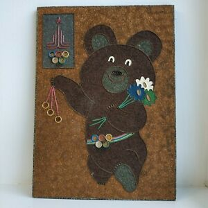 Misha Olympic Bear Moscow games 1980 vintage wall plaque HANDMADE USSR