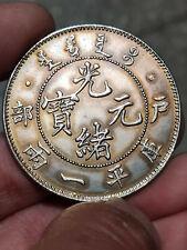 1903 China Empire Silver Dollar,Guang Xu Hubu One Tael Coin,100% silver
