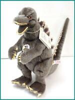 Steiff Godzilla Japan limited 1954 body
