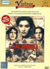 LAL HAVELI (1944) SURENDRA, NOOR JEHAN - BOLLYWOOD DVD
