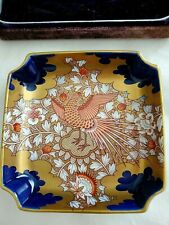 New listing Japanese Porcelain Square Hirado Dish w/presentation box