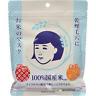 🌺HOT!Keana Nadeshiko Facial Treatment Japanese Rice Mask 10 Sheets Japan F/S