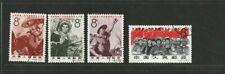 CHINA 1965 VIETNAM STRUGGLE