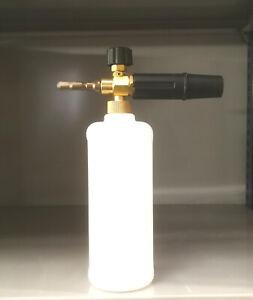 Heavy Duty Kranzle 1050 TS TST Pressure Washer Snow Foam Lance With 1L Bottle