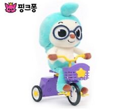 Pinkfong Wonderstar HOGI Singing And Running Melody Bicycle Doll Toy Korean Song