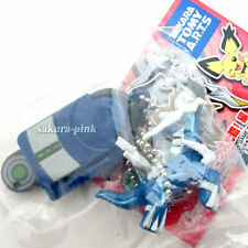 Dialga 2009 Pokemon Movie Diamond and Pearl Mini Figure Key Chain Authentic JPN