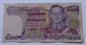 Thailand 500 Baht Banknote
