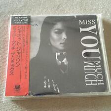 JANET JACKSON Miss You Much THE REMIXES W/obi japan press