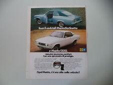 advertising Pubblicità 1973 OPEL MANTA BERLINETTA/1200 12