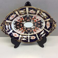 """Royal Crown Derby Footed Oval Shaped 11 3/4"""" Serving Dish Pattern 8731"""