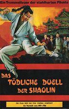 Shaolin Invincibles DVD Hardbox AVV Kung Fu Martial Arts Cheng Hou Carter Wong