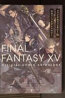 JAPAN Final Fantasy XV Official Comic Anthology (Manga Book)