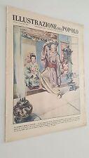 Rivista ILLUSTRAZIONE DEL POPOLO Gazzetta N. 31 – 3 agosto 1935 B. Ingegnoli