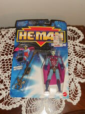 1988 MOTU He-Man SKELETOR Action Figure Mattel MINT ON CARD