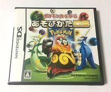 USED Nintendo DS Pokemon Card Game Asobikata DS JAPAN Japanese Pocket Monster