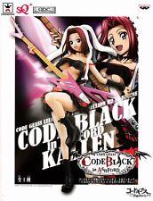 Kallen SQ Figure Code Black Ver. Japan anime Code Geass Banpresto official