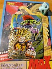 DRAGON BALL Z GT DBZ FAN CARD FANCARD 1S8 PRISM HOLO CHROME CARTE SP 4 NEUF MINT
